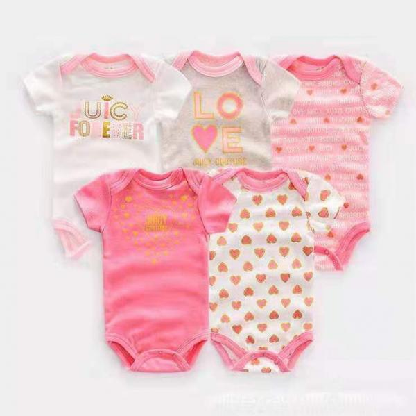 Girls Juicy Couture body suit 5pc multipack